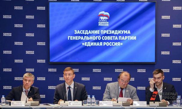 Партия внесла законодательные инициативы в Госдуму, отвечающие посланию президента