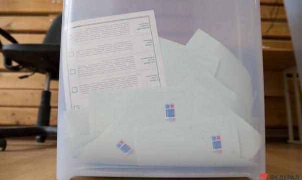 В Болгарии подвели итоги выборов в парламент