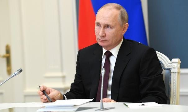 Владимир Путин выступил с посланием Федеральному собранию 21 апреля