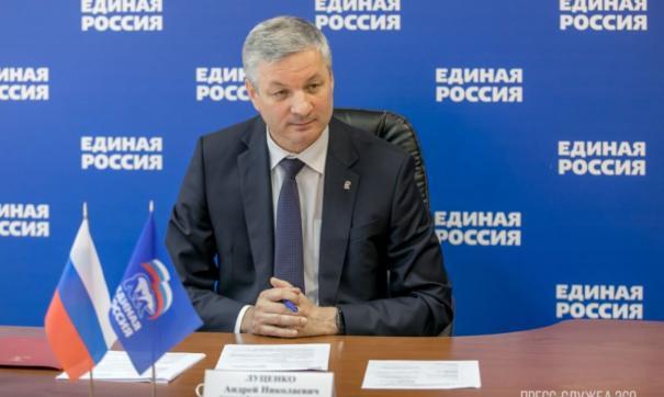 По словам Луценко, соответствующую инициативу направили в Совет законодателей