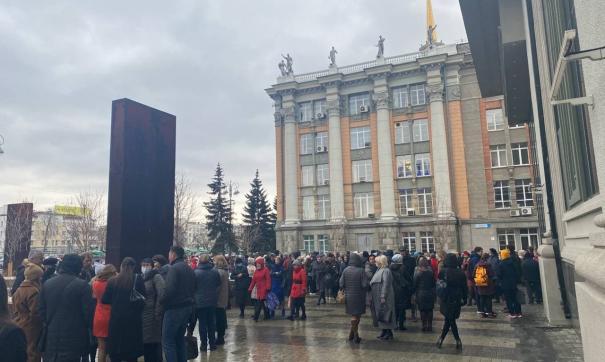 В Екатеринбурге эвакуировали здание мэрии