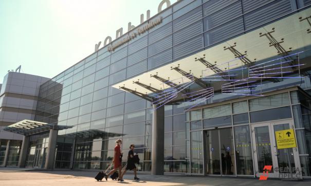 В екатеринбургском Кольцово открыли новый рейс в Анапу