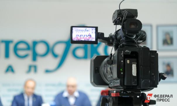 Свердловский «4 Канал» хранил зарплаты сотрудников в закрытом банке