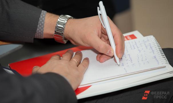 Перепись численности свердловчан начнется за несколько месяцев до официального старта