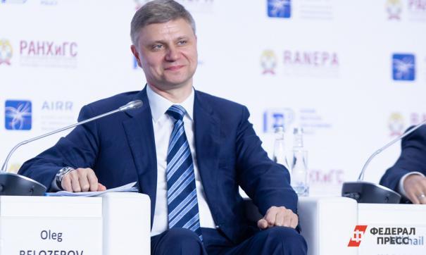 Олег Белозеров в 2020 году заработал почти 214 млн рублей