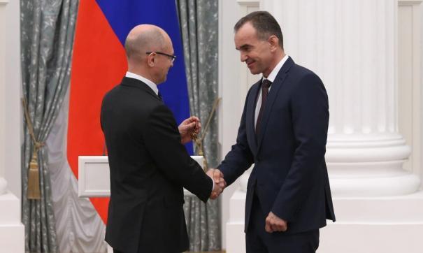 Губернатору Кубани вручили орден
