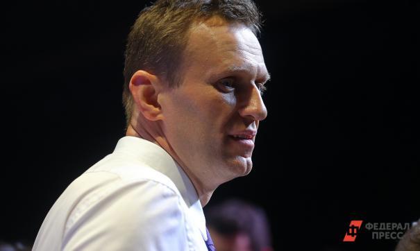 Навальный выразил благодарность врачам
