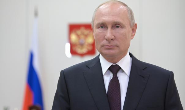 Путин выступит на онлайн-саммите по климату