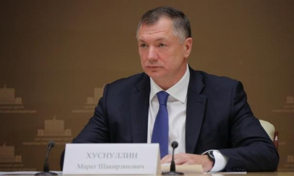 Вице-премьер Хуснуллин заявил об избыточном числе российских регионов