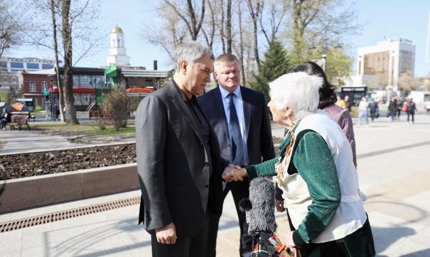 Пенсионерка встретила спикера Госдумы на улице