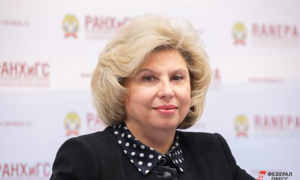 Москалькова заявила, что нельзя путать митинг и пикет в правоприменении