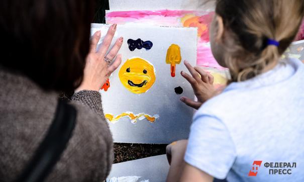 Для челябинцев с детьми учреждения культуры приготовили программу на нерабочие дни