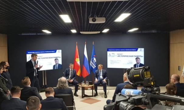 Челябинскую «Единую Россию» ждут новые кадровые изменения
