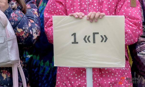 В Челябинске в первый класс должны пойти 16,5 тыс. школьников