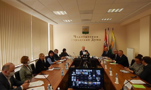 Депутаты решили заслушать отчет об исполнении бюджета Челябинска офлайн