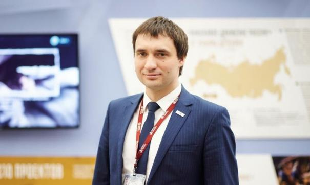 Антон Шарпилов назначен и. о. руководителя регионального центра «Авангард»