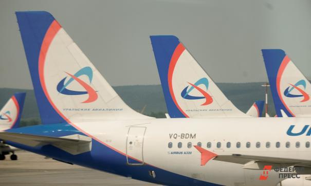 Огромные убытки авиакомпания начала нести еще в конце 2020 года