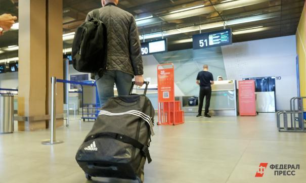 Время полета между Новосибирском и Екатеринбургом составит 2 часа 10 минут