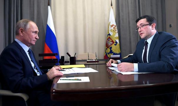 О комплексном развитии нижегородской агломерации Глеб Никитин рассказал президенту России Владимиру Путину
