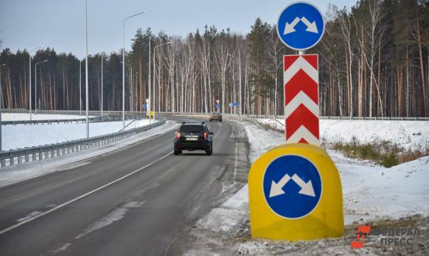 На строительство скоростной магистрали направят в этом году 40 миллиардов рублей