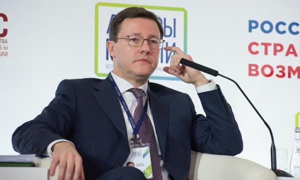 Дмитрий Азаров и Максим Решетников на встрече в Москве обсудили развитие ТОСЭР, моногорода и инвестиционные проекты