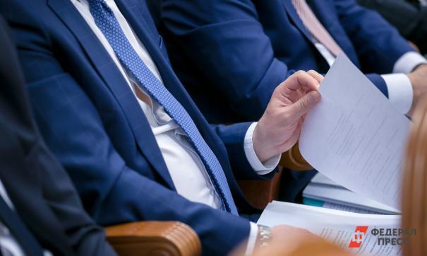 Леонид Симановский занял третье место среди самых состоятельных депутатов Государственной думы