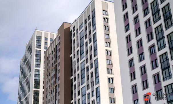 многоэтажный дом