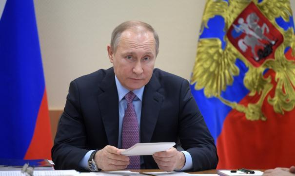 Путин подписал ряд законов
