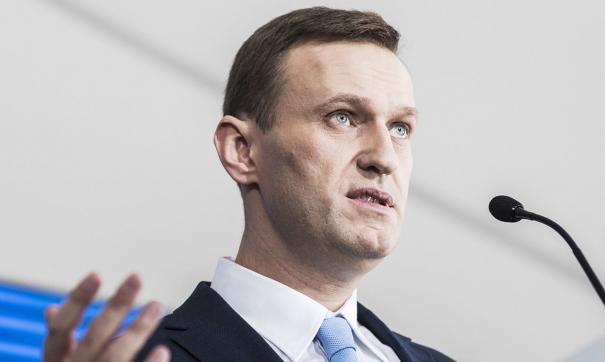 Алексею Навальному поставили капельницу