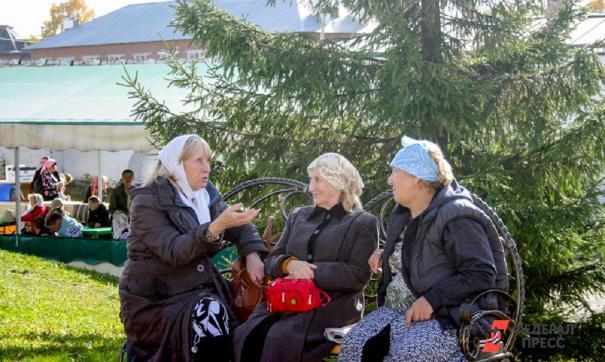 «Партия пенсионеров» выступила за равные пенсии