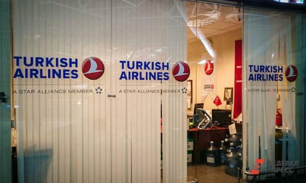 Больше сотни людей столпились возле московского офиса Turkish Airlines