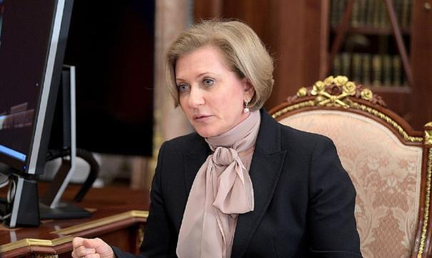 Анна Попова посоветовала отметить майские праздники в кругу семьи