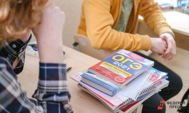 Во время подготовки к экзаменам важно совершать небольшие перерывы