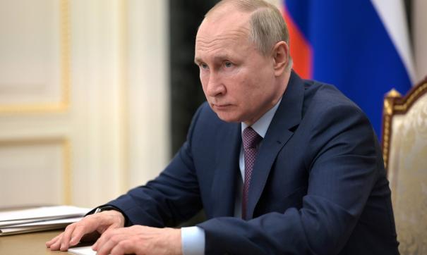 Путин задекларировал доход почти в 10 миллионов рублей