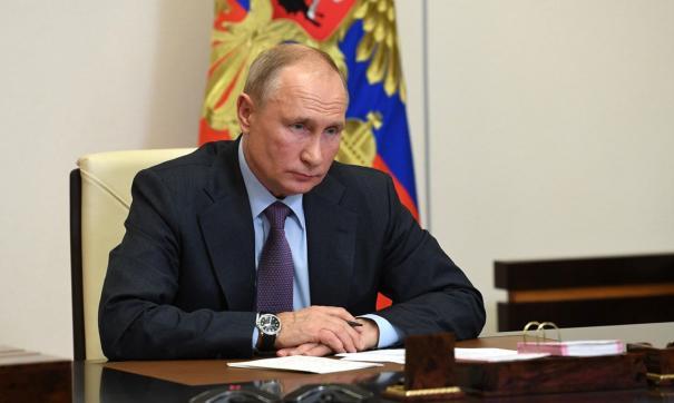 Указ президента опубликован на официальном интернет-портале правовой информации