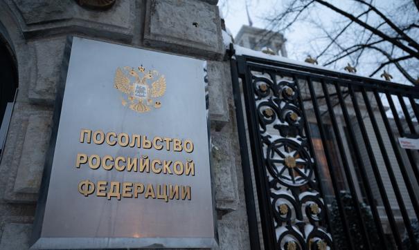Россия ответила польскому МИДу, отослав пять дипломатов