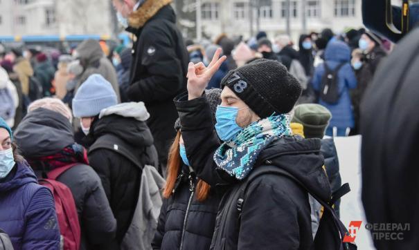 Протестные акции