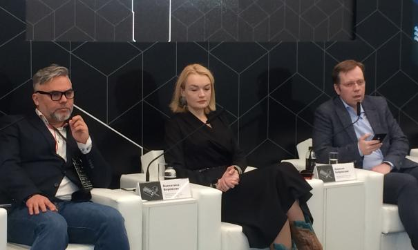 форума креативных индустрий России и мира