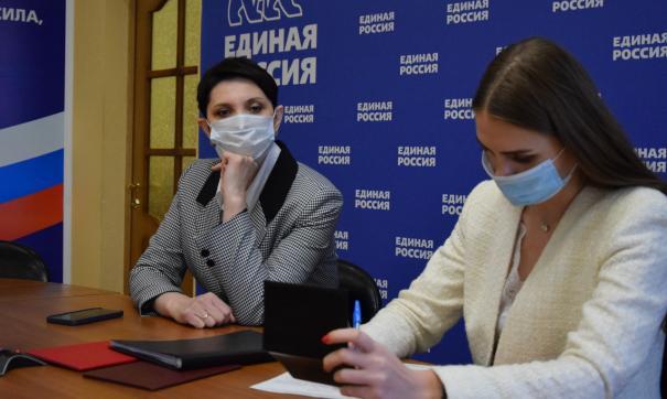 Жанна Рябцева