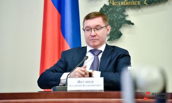 Уральский полпред дал подчиненным задания на майские праздники