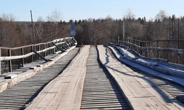 Строительство временного моста оценили в 40 миллионов
