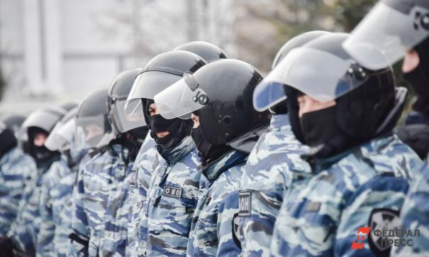 В Екатеринбурге ждут задержаний на акции протеста