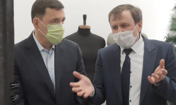 Евгений Куйвашев осмотрел фабрику «Невьянский трикотаж»