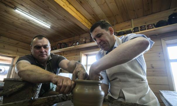 Евгений Куйвашев встретился с Масликовыми во время визита в Невьянск