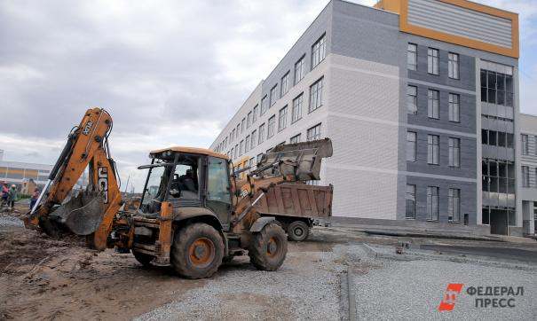 Екатеринбургу необходимо 50 тысяч новых мест в школах