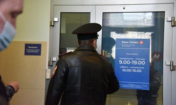 Руководство «Нейвы» извинилось перед вкладчиками