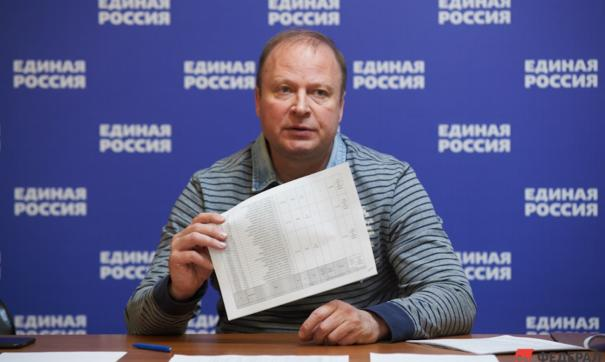 Виктор Шептий попросил продлить прием документов