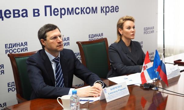 Детали реализации проекта в Прикамье обозначил Александр Бойченко