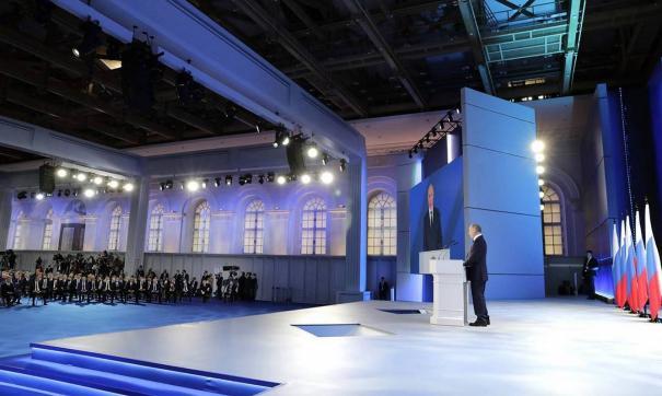 Владимир Путин выступил с очередным президентским посланием