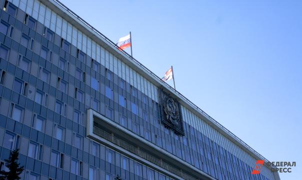 Депутаты Заксобрания рассмотрят поправки в трех чтениях